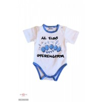 Asti - TAU Mini&Me rövid ujjú baba body Első gyereknapom